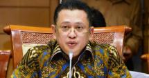 Ketua DPR RI Bambang Soesatyo (Foto Dok Industry.co.id)