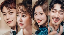 Poster Drama Korea Terbaru, Radio Romance. (Source: www.soompi.com)