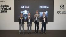 Sony luncurkan kamera Alpha 7R IV dan RX100 VII di ajang Alpha Festival 2019.(Ist)