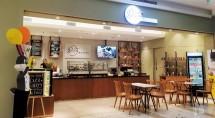 Duta Bakery Outlet Terbaru dari Holiday Inn & Suites Jakarta Gajah Mada