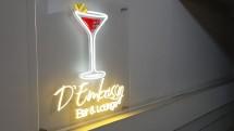 D'Embassy Bar & Lounge (Hariyanto/INDUSTRY.co.id)