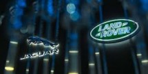 Jaguar Land Rover (Foto: Pesmedia)