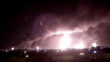 Sebuah ledakan besar terjadi di jaringan pipa gas Arab, di wilayah Suriah/foto cnbc Indonesia