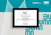 PT SUCOFINDO (Persero) meraih penghargaan pada Penganugerahan BUMN Marketeers Award 2020 dengan kategori The Most Entrepreneurial State Own Enterprise (SOE)