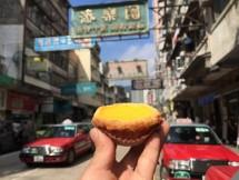 Nikmati Egg Tart Kuliner Khas Hong Kong