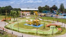 Migas Cepu Education Park
