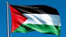 Negara Palestina (Foto Dok Industry.co.id)